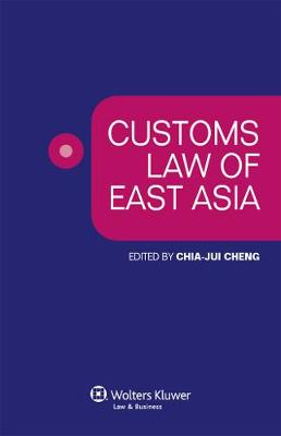 Customs Law of East Asia