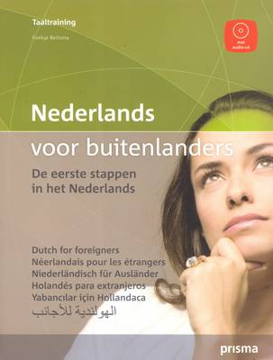 Prisma Nederlands Voor Buitenlanders / Dutch for Foreigners