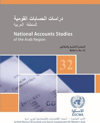 National Accounts in the Arab Region: Bulletin No. 32