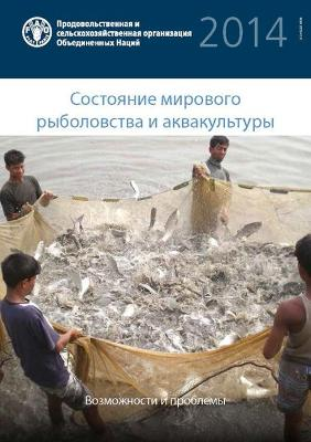 The State of World Fisheries and Aquaculture 2014 (SOFIAR) (Russian): Opportunities and Challenges
