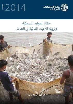 The State of the World Fisheries and Aquaculture 2014 (SOFIAA) (Arabic): Opportunities and Challenges