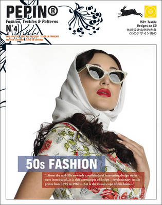 50s Fashion: 150+ Textile Designs on CD