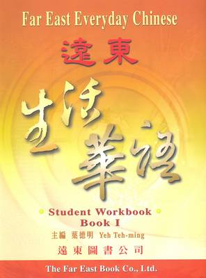Far East Everyday Chinese. Traditional Character: Book 1: Student's Workbook