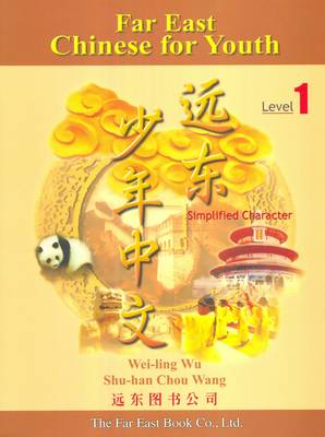 Far East Chinese for Youth: Level 1: Simplified Characters