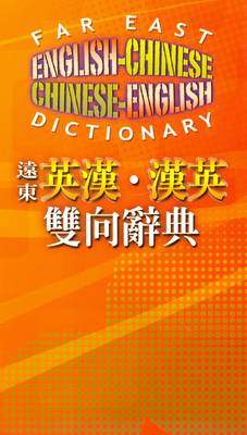Far East English-Chinese & Chinese-English Dictionary