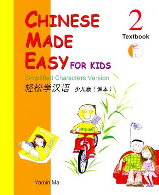 Chinese Made Easy for Kids: Simplified Characters Version: Book 2: Chinese Made Easy for Kids vol.2 - Textbook Textbook