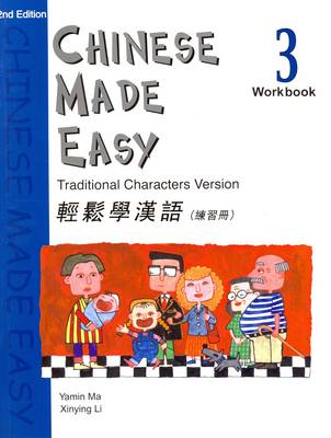 Chinese Made Easy vol.3 - Workbook (Traditional characters)
