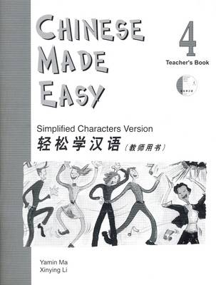 Chinese Made Easy: Simplified Characters Version: Book 4: Chinese Made Easy vol.4 - Teacher's Book Teacher's Book