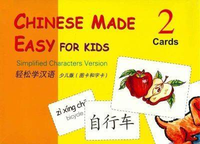 Chinese Made Easy for Kids vol.2 - Cards (Simplified characters)