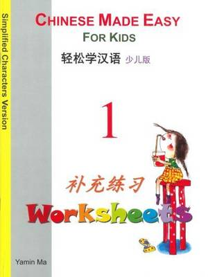 Chinese Made Easy for Kids 1 - Worksheets