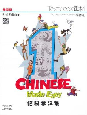 Chinese made easy: simplified character version - Level 1 - student's book