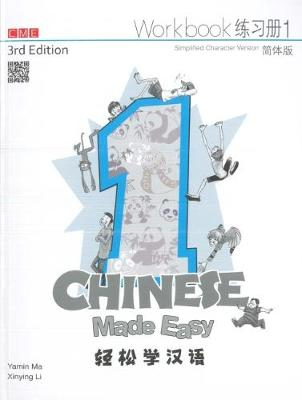 Chinese made easy: simplified character version - Level 1 - workbook