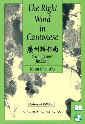 The Right Word in Cantonese