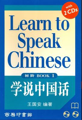 Learn to Speak Chinese: Bk. 1