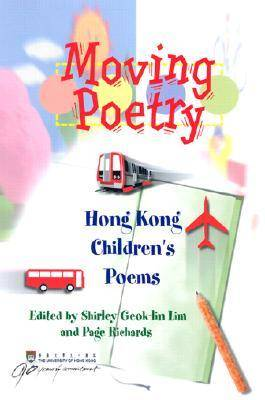 Moving Poetry - Hong Kong Children's Poems