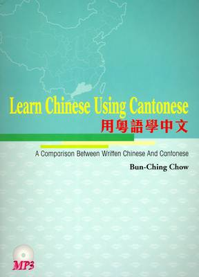 Learn Chinese Using Cantonese: A Comparison Between Written Chinese and Cantonese