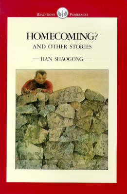 """Homecoming?"" and Other Stories"