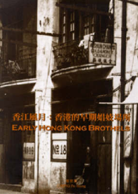 Early Hong Kong Brothels