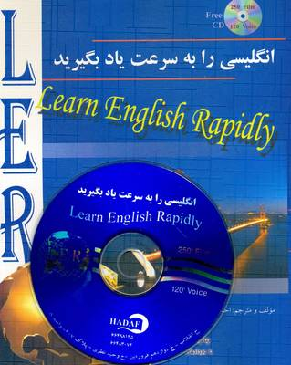 Learn English Rapidly: For Persian Speakers