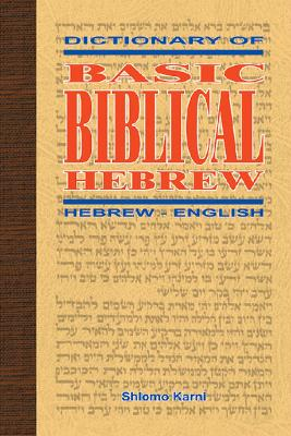 Dictionary of Basic Biblical Hebrew: Hebrew to English