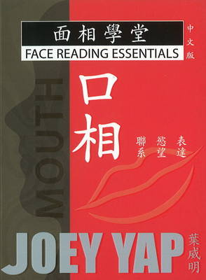 Face Reading Essentials - Mouth: Connections, Desire, Expression