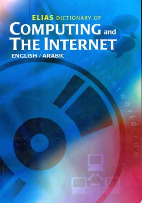 Elias Dictionary of Computing and the Internet: English-Arabic-Arabic