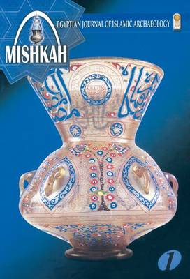Mishkah: Egyptian Journal of Islamic Archaeology: v. 1