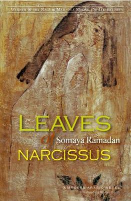 Leaves of Narcissus: A Modern Arabic Novel