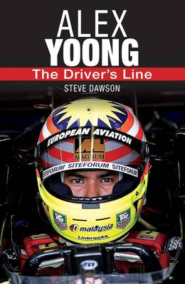 Alex Yoong: The Driver's Line
