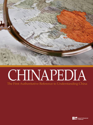 Chinapedia: The First Authoritative Reference to Understanding China