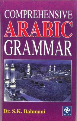Comprehensive Arabic Grammar: 2009