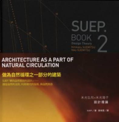 Suep. Book 2 Design Theory