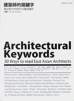 Architectural Keywords: 30 Ways to Read East Asian Architects