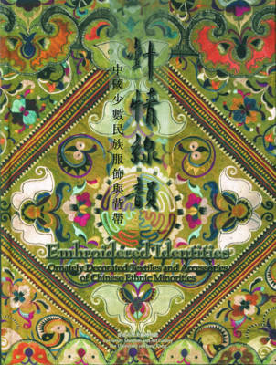 Embroidered Identities - Ornately Decorated Textiles and Accessories of Chinese Ethnic Minorities