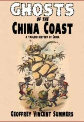 Ghosts of the China Coast*** publication cancelled