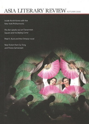 Asia Literary Review: Summer 2008