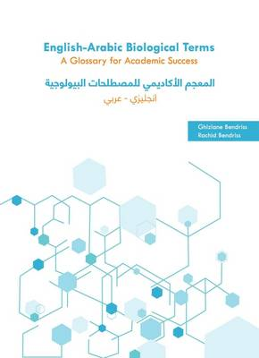 English-Arabic Biological Terms: A Glossary for Academic Success