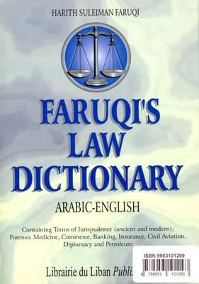 Faruqi's law dictionary - Arabic>English