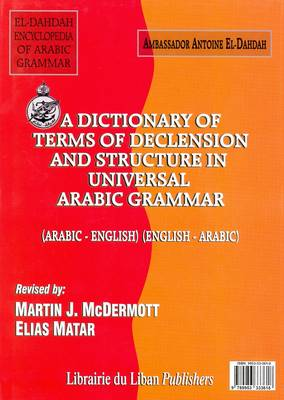 Dictionary of Terms of Declension and Structure in Universal Arabic Grammar