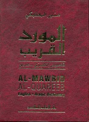 Al-Mawrid Al-Qareeb: An English-Arabic Pocket Dictionary