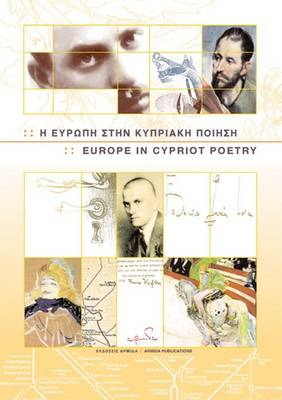 Europe in Cypriot Poetry