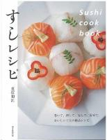 Click to view product details and reviews for Make Sushi At Home Delicious And Easy Recipes For All Occasions.