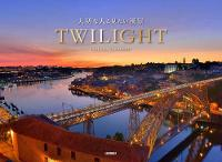 Click to view product details and reviews for Twilight.