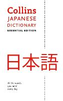 Collins Japanese Dictionary: ...