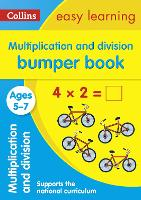 Multiplication and Division Bumper...
