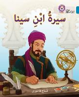 Ibn Sina: Level 13 (Collins Big Cat...