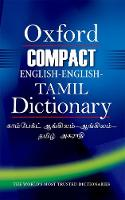 Compact English-English-Tamil Dictionary