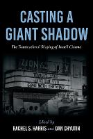 Casting a Giant Shadow: The...