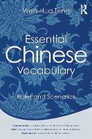 Essential Chinese Vocabulary: Rules...
