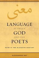 Language between God and the Poets:...